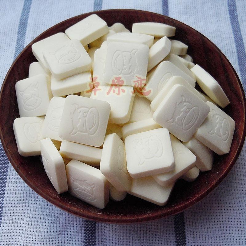 牛奶片 1 送 2 无蔗糖无淀粉买 特产奶贝 奶片内蒙奶酪 敖尔格乐