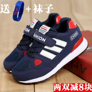 童鞋男童运动鞋新款防滑透气中大童跑步鞋儿童休闲鞋男童鞋