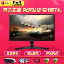 买1送7 LG 24MP59G-P电竞23.8英寸电脑IPS显示屏1ms游戏显示器24
