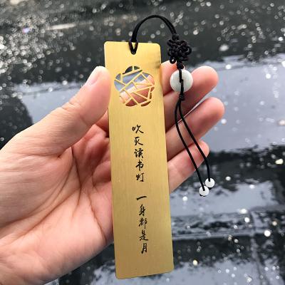 吹灭读书灯一身都是月黄铜书签中国风文创礼品定制可刻字礼盒包装