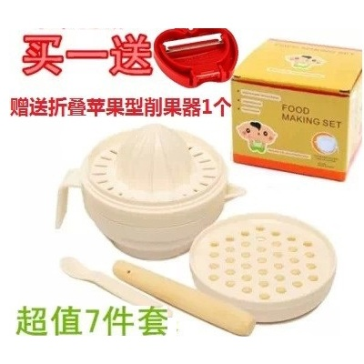 宝宝辅食工具研磨器婴儿 食物研磨碗 手动调理器包邮 食物料理机