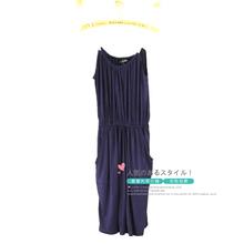 甜美吊带裙 大口袋舒适莫代尔面料 连衣裙 韩版 外贸原单女装
