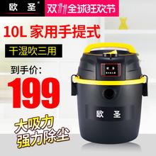 欧圣吸尘器桶式干湿两用家用大功率强力无耗材除螨手提式小型10L