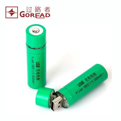 正品USB充电18650锂电池3.7V鋰电池大容量LED手电筒头灯通用电池