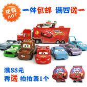 正版汽车总动员玩具车套装合金组合儿童赛车模型闪电麦昆板牙车王