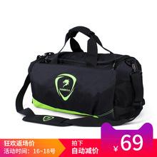 天狼运动包健身包男 单肩足球装备包训练斜跨旅行包篮球包旅行袋