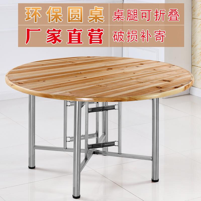 实木饭店酒店大圆桌酒席宴会杉木圆桌面餐厅餐桌折叠圆桌吃饭桌子
