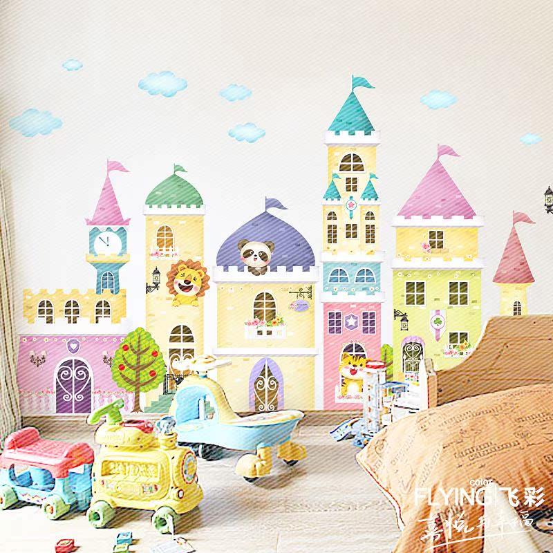 幼儿园墙贴纸教室布置大型卧室床头儿童房装饰卡通贴画 童话城堡-勇