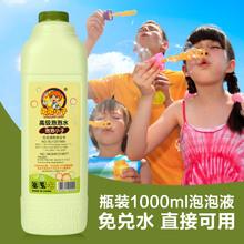 儿童吹泡泡玩具安全无毒泡泡相机泡泡棒泡泡枪泡泡机泡泡水补充液