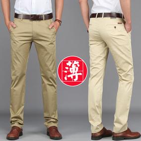 夏天AFS JEEP休闲裤男士直筒宽松男裤青年商务大码夏季薄款长裤子