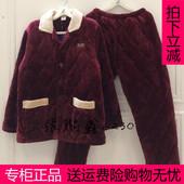 长袖 男士 珊瑚绒夹棉三层保暖家居服套装 冬季17新款 玉茄子睡衣正品
