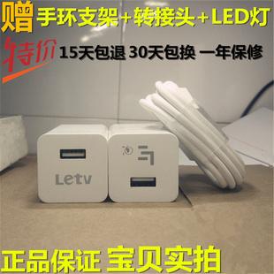 适用 乐视2充电器原装正品 乐视max2 s3乐pro3 乐1s type-C数据线