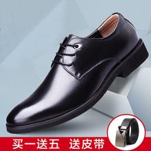 2017新款春季男士黑色皮鞋男内增高潮英伦尖头韩版商务正装男鞋子