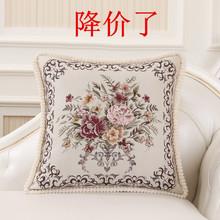 降价了 欧式抱枕靠垫奢华高档布艺沙发抱枕套不含芯靠枕大靠背