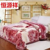包邮 正品 毛毯12斤加厚双层冬季拉舍尔盖绒毯子结婚庆大红单双人毯图片