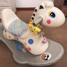诺莎木马儿童玩具摇摇马大号加厚塑料带音乐婴儿宝宝周岁生日礼物
