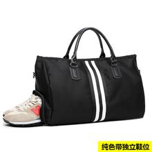 短途旅行包女手提行李包男韩版大容量简约旅行袋轻便防水健身包潮