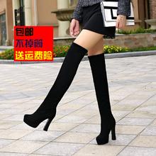 防水台高跟长靴女粗跟过膝靴弹力靴长筒靴大码 2017秋冬新品 欧美潮