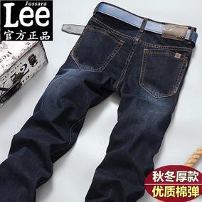 男装jussaraLee秋冬黑色弹力牛仔裤直筒修身青年男士长裤秋季厚款