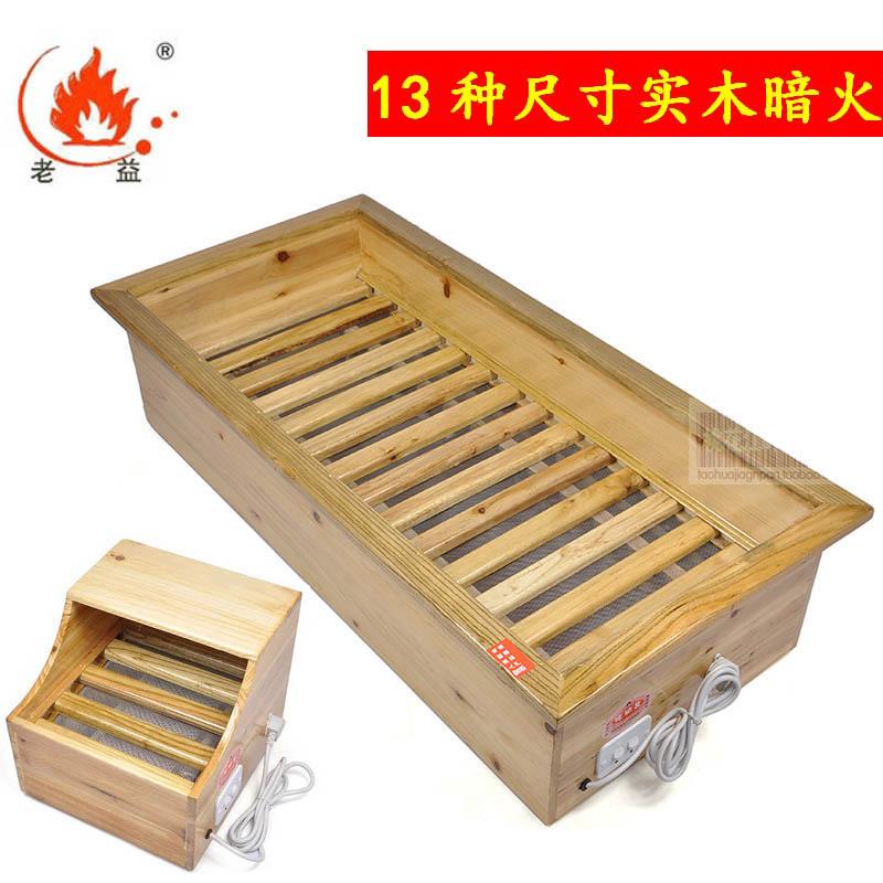 老益家用实木取暖器暖脚器烤脚炉节能电火箱电烤火