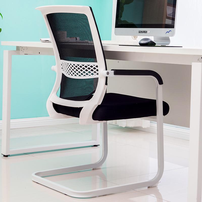 弓形办公椅子电脑椅家用网布职员会议座椅靠背凳子现代简约麻将椅