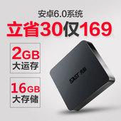 无线 网络机顶盒2g家用安卓电视盒子高清播放器WiFi 先科 SAST
