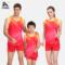 匹锐 田径服套装男跑步服中小学生 情侣健身训练服考试田径运动服