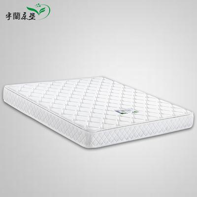 宇兰床垫和雅兰关系?同一家的吗?全程评测怎么样,宇兰床垫和雅兰关系?同一家的吗?全程评测好吗