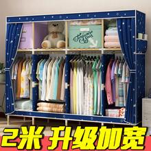 双人布衣柜简约现代经济型组装衣服柜子简易衣柜收纳布艺实木衣橱