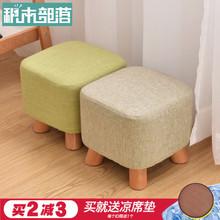 实木换鞋凳时尚穿鞋凳创意方凳布艺小凳子沙发凳茶几板凳家用矮凳