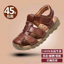 2016童鞋男童凉鞋韩版真皮牛筋底包头牛皮儿童凉鞋潮宝宝沙滩鞋