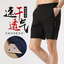男士 弹力训练裤 男夏季速干透气轻盈休闲宽松健身跑步短裤 运动短裤