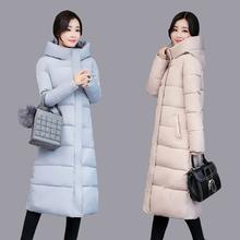 反季清仓软妹冬装棉衣外套韩版时尚修身中长款过膝加厚羽绒棉服女