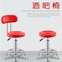酒吧椅吧凳吧台椅美容凳靠背旋转凳升降椅子理发椅大工凳 时尚 包邮