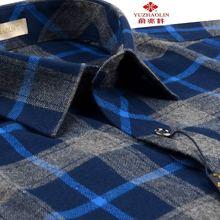 俞兆林长袖衬衫纯棉磨毛蓝色方格子抗皱男式中年宽松衬衣爸爸装
