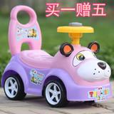 儿童扭扭车四轮宝宝滑行车溜溜车学步玩具童车可坐人带音乐1-3岁
