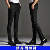 冬季男士西裤黑色韩版修身型小脚西装裤商务正装青年休闲西服裤子