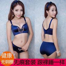 内裤 新调整型蕾丝超聚拢收副乳刺绣女士内衣 天天 特价 文胸套装