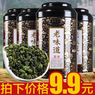 2017新茶铁观音浓香型 安溪铁观音春茶散装 品质新茶乌龙茶叶125g