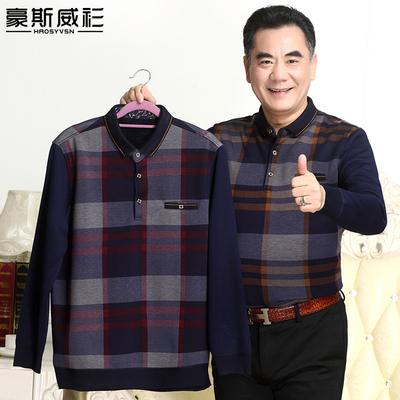 爸爸秋冬装毛衣中年男加绒加厚长袖T恤40-50岁中老年男装保暖衣服