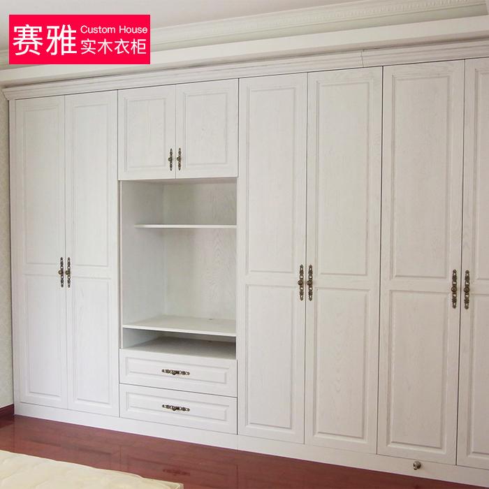 造生活北京定制整体衣柜欧式实木家具生态板衣帽间大
