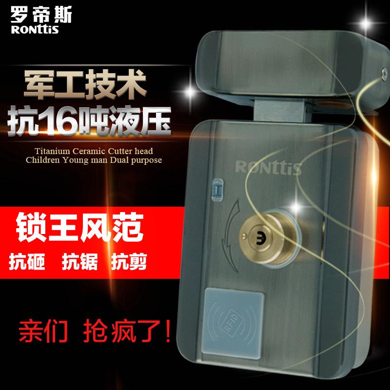米线电源 3 门禁系统家用静音电控锁一体锁门锁刷卡 12v 罗帝斯电磁锁