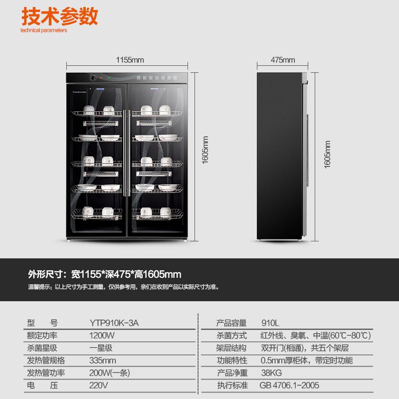 凡萨帝消毒柜商用大型容量幼儿园立式碗柜双开门不锈钢碗筷保洁柜