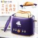 烤面包机 家用2片全自动多士炉 Bear/小熊 DSL-A20J1早餐土吐司机