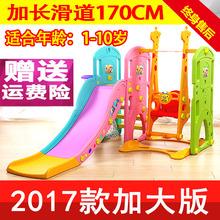 儿童室内滑梯家用多功能滑滑梯宝宝组合滑梯秋千塑料玩具加厚包邮