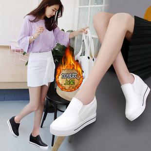 内增高女鞋秋冬加绒一脚蹬小白鞋女休闲鞋松糕厚底坡跟单鞋乐福鞋
