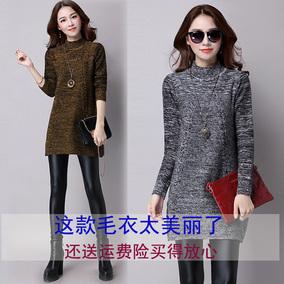 半高领毛衣秋冬款女式纯羊毛衫套头中长款加厚百搭贴身打底衫长袖