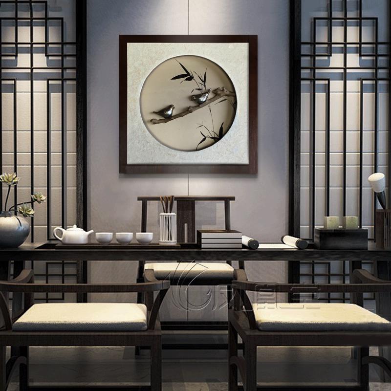 新中式客厅背景墙装饰画禅意花鸟画书房茶室立体实物