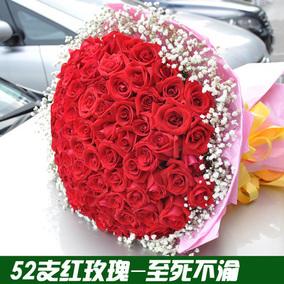 生日红玫瑰礼盒德州鲜花店速递德城区宁津临邑齐河禹城同城送花
