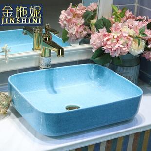 金施妮 景德镇台上盆方形陶瓷艺术台盆卫生间洗手盆欧式洗脸面盆